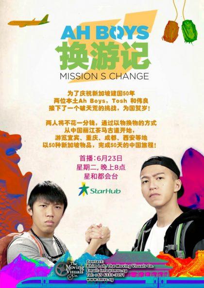 Mission S-Change