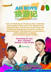 missionschange flyer_english
