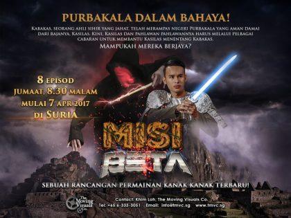 Misi Beta
